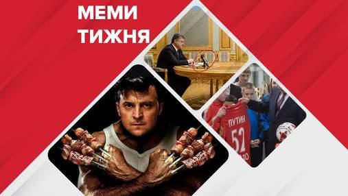 Найсмішніші меми тижня: українська форма викликала пожежу у Росії, шашлик з олігархів