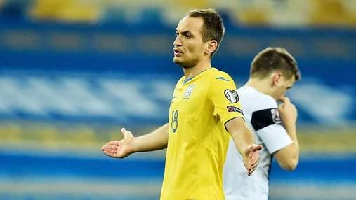 Польский канал оскандалился, представив матч Украины на Евро-2020 флагом России