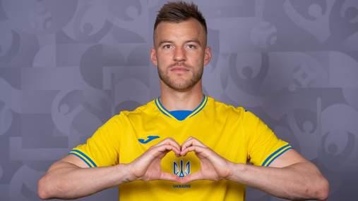 """Украина сыграет против Нидерландов на Евро-2020 без лозунга """"Героям слава"""" на форме: фото"""