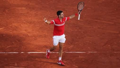 Новак Джокович виграв Ролан Гаррос-2021 і встановив унікальний рекорд