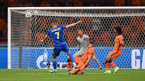 Ярмоленко забил сумасшедший гол Нидерландам