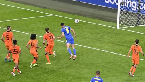 Яремчук забил второй гол в ворота Нидерландов эффектным ударом: видео