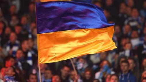 Российская полиция забрала флаг Украины в болельщика во время просмотра матча Евро-2020