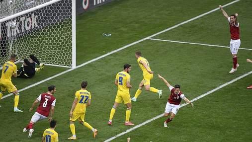 Австрія завдала болючої поразки Україні та майже вибила з Євро-2020: відео