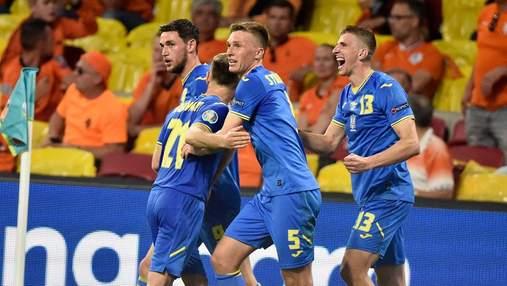 Поражение, за которое не стыдно: соцсети оптимистично реагируют на игру Украина – Нидерланды