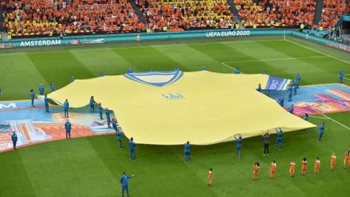 С Крымом и Донбассом: болельщики смогут увидеть самую большую футболку сборной Украины