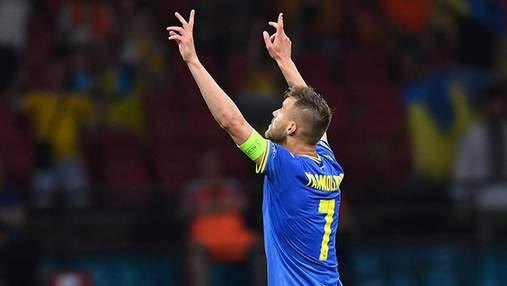 Постараемся победить, – Ярмоленко о следующем матче Евро-2020 с Северной Македонией