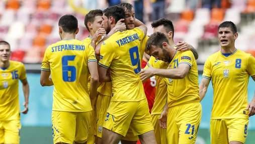 Яремчук и Ярмоленко вошли в историю чемпионатов Европы