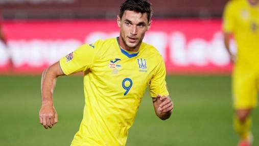 Яремчук рассказал, что нужно Украине для выхода в плей-офф Евро-2020