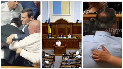 """Бійка Киви й Тищенка, """"Ганьба"""" Вірастюку, масаж """"слуг народу"""": останні зашквари депутатів у Раді"""