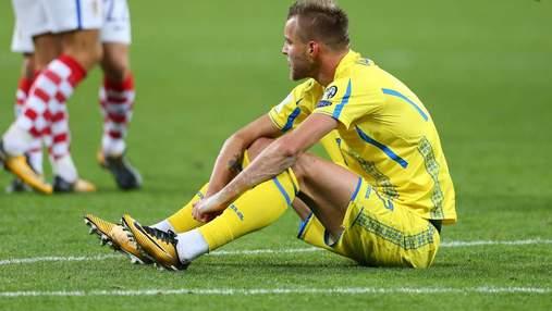 Ярмоленко и еще две звезды неожиданно пропустили тренировку сборной Украины