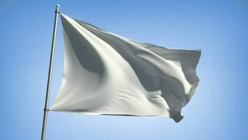 Прапор Росії прибрали з календаря Формули-1
