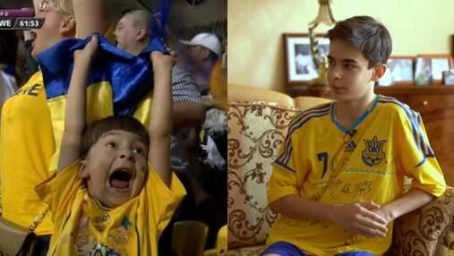 Талісман: як змінився хлопчик, який святкував гол Шевченка у ворота Швеції на Євро-2012