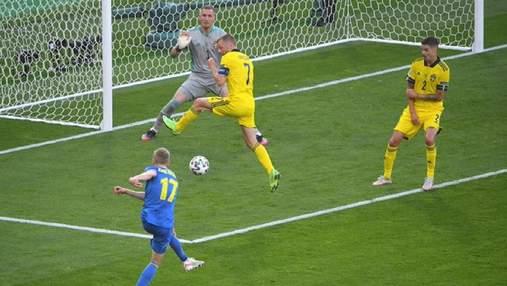 Зинченко побил рекорд Украины мячом в ворота Швеции на Евро