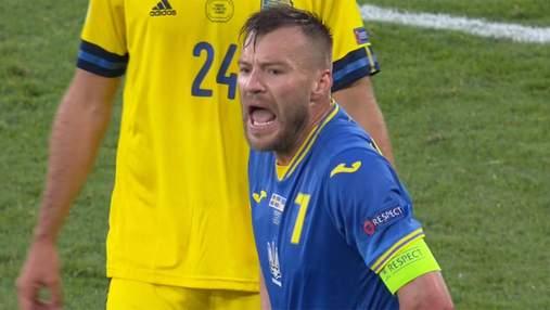 Закрой рот, – эмоциональный разговор Шевченко и Ярмоленко попал в эфир матча Евро-2020
