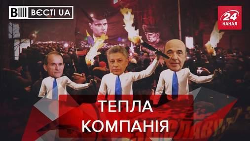 Вєсті.UA: Путін знайшов справжнього націоналіста України