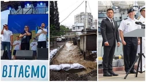 Головні новини 4 липня: збірна повернулася в Україну, повінь у Криму, День ВМС