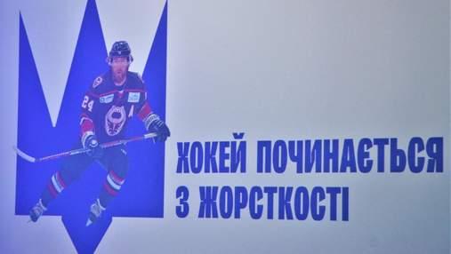 Новое лицо украинского хоккея: смена логотипа, сотрудничество с Канадой и мир с Колесниковым