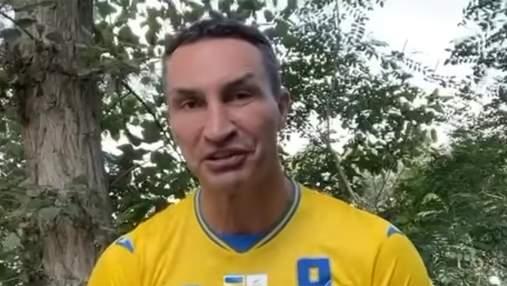 Якщо хтось повинен пропустити, то це воротар збірної Англії, – Кличко підтримав Україну