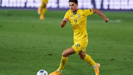Україна на правильному шляху, – Яремчук про виступи збірної на Євро-2020