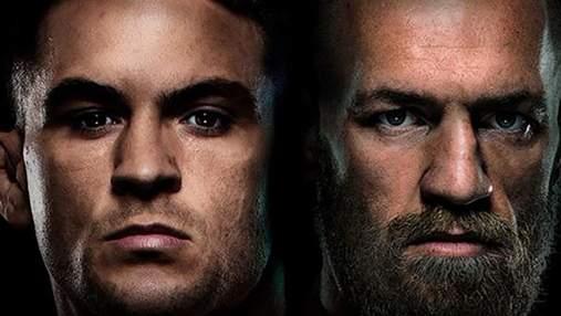 Болюча поразка чи повернення на Олімп: анонс бою Конор МакГрегор – Дастін Пор'є на UFC 264