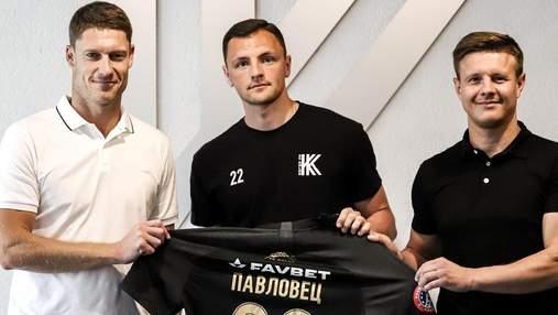 Колос орендував футболіста в російського клубу
