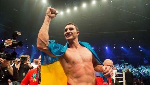 Володимир Кличко назвав один з найважливіших боїв у кар'єрі: відео