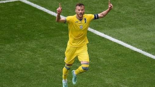 Ярмоленко погодився перейти у Фенербахче, – ЗМІ