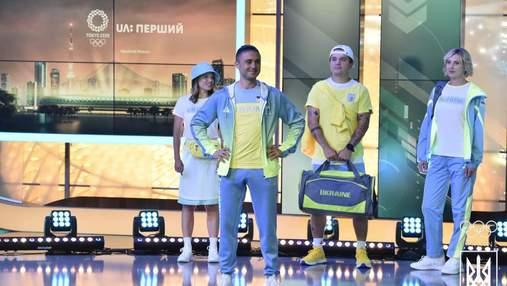 """""""Виглядають як """"заробітчани"""": українці розкритикували нову форму наших спортсменів на Олімпіаді"""
