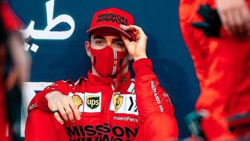 Скандал в Формуле-1: пилот Ferrari Леклер пытается перейти в Red Bull