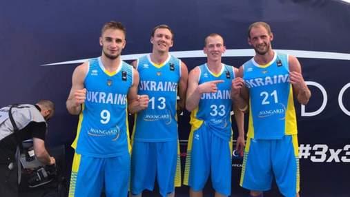 Збірна України зіграє з Росією: результати жеребкування чемпіонату Європи з баскетболу