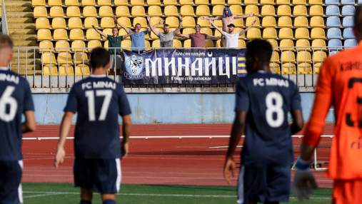 Украинскому клубу Минай придется заплатить, чтобы избежать наказания ФИФА