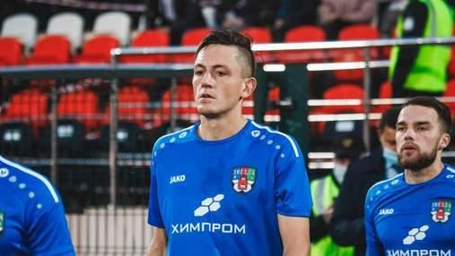 Знову допінг: ФІФА дискваліфікувала трьох російських футболістів