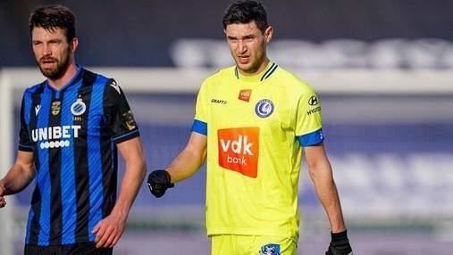 Найкращий нападник поза заявкою: Яремчук не зіграє за Гент у матчі Ліги конференцій