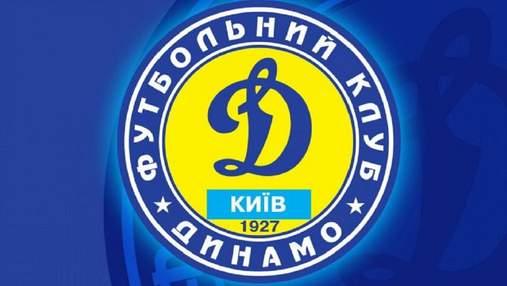 Фейл після матчу: Атлетік опублікував на сайті стару емблему Динамо без зірок – фото