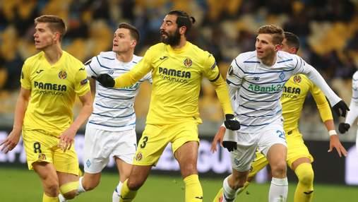 Іспанський Вільярреал відмовився від товариського матчу з Динамо: причина