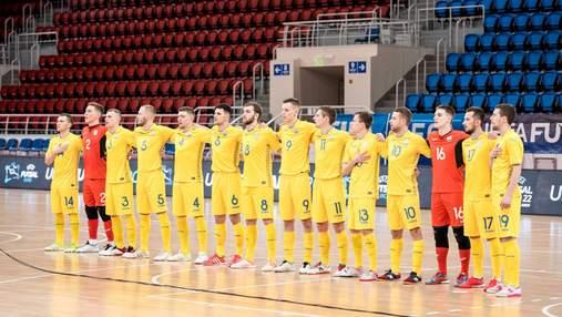 В Украине может произойти чемпионат Европы по футзалу