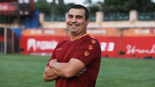 Оновлений Олімпік офіційно призначив нового тренера