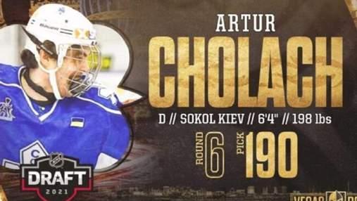 Вперше з 2007 року: Чолач став першим українцем, якого вибрали на драфті НХЛ