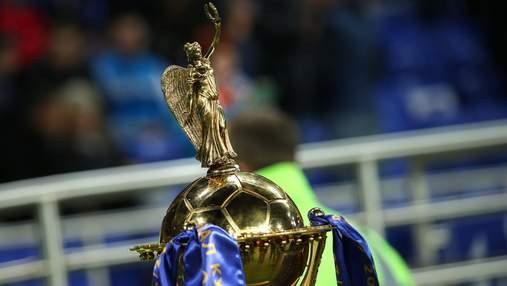 Кубок Украины по футболу: результаты жеребьевки первого предварительного этапа