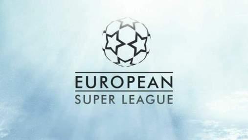 Суперліга жива: суд заборонив УЄФА карати клуби-учасники турніру