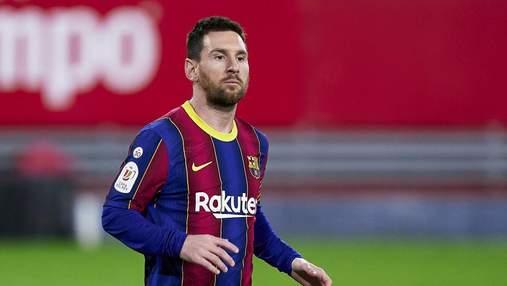 Ліонель Мессі офіційно покидає Барселону