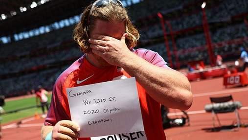 Ми зробили це, – олімпійський чемпіон показав записку померлому дідусю, який привів його у спорт