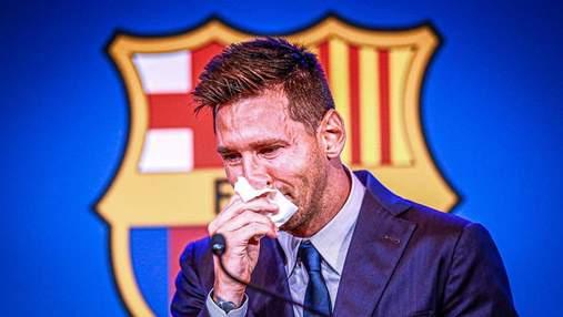 Мессі розплакався під час прощальної пресконференції в Барселоні: відео