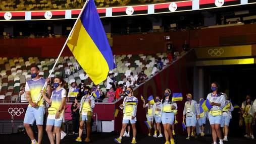 Во Львове призерам Олимпиады-2020 подарят по квартире