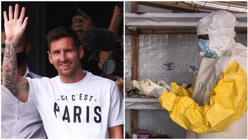 Головні новини 10 серпня: смертельна лихоманка в Африці, Мессі вже у ПСЖ