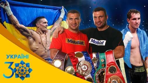 Від братів Кличків до золотого покоління олімпійців: топ-боксери України за часів Незалежності