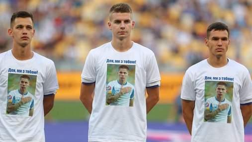 Динамо трогательно поддержало травмированного Попова: фото