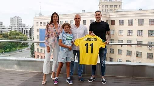 Металіст офіційно підписав найкращого бомбардира чемпіонату Бразилії: фото