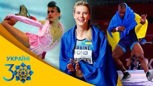 """Від Баюл до """"королеви висоти"""" Магучіх: виступи України на Олімпіаді за часи Незалежності"""